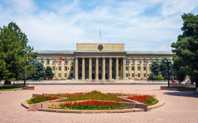 Kyrgyz Gas Tariff Reform, Kyrgyzstan